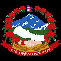 Logo Gambar Lambang Simbol Negara Nepal PNG JPG ukuran 200 px