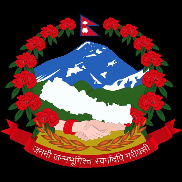 Logo Gambar Lambang Simbol Negara Nepal PNG JPG ukuran 600 px