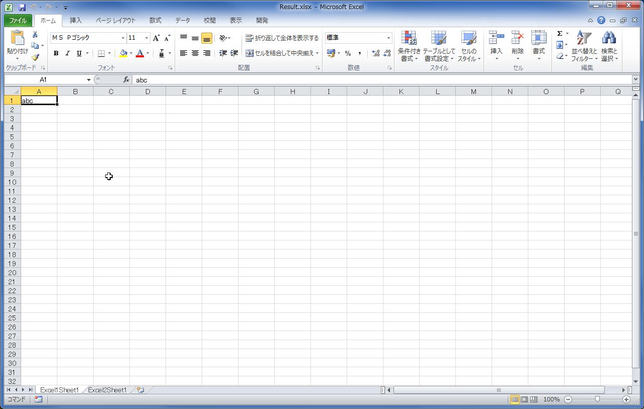Vbscript Excel