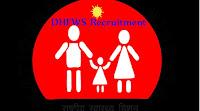 DHFWS Malda Recruitment malda.gov.in Application Form