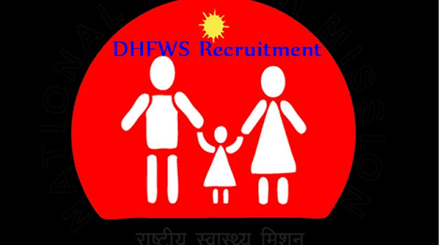 DHFWS Malda Recruitment malda.gov.in Application Form