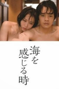 Watch Undulant Fever Online Free in HD