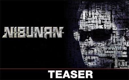 Nibunan – Teaser | Tamil | Action King Arjun, Prasanna & Varalaxmi