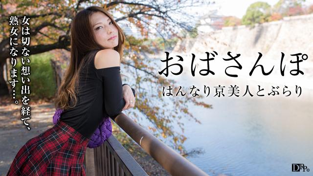 Noa Yonekura 米倉のあ - 060216 400