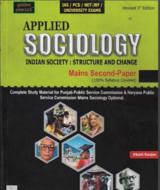 Indian Sociology By Vikas Ranjan