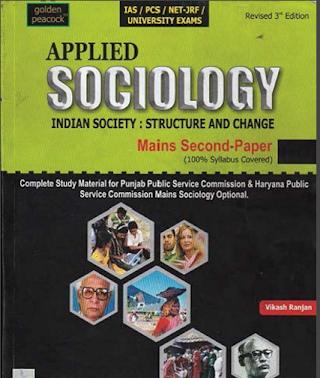 Indian Sociology By Vikas Ranjan for UPSC Exams - Download pdf
