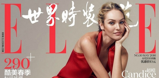 http://beauty-mags.blogspot.com/2016/04/candice-swanepoel-elle-china-may-2016.html