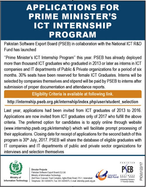 Prime Minister's National Internship Program 2017