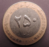 counterfeit 2 pound coin thai 10 baht 250 iranian rials
