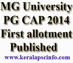 MG University PGCAP 2014 fist allotment result published.,MGU PGCAP First allotment, MGU PGCAP 1st allotment, http://220.226.4.65/mgupgcap2014/login.jsp, MG University PGCAP-2014