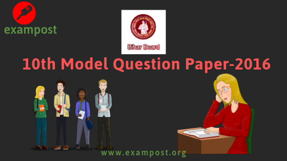 10th-model-question-paper-social-science-first-sitting