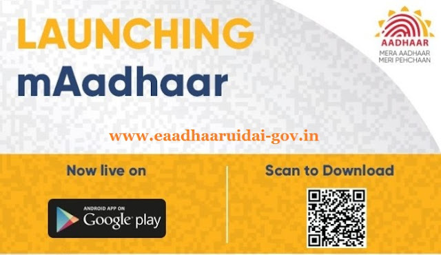 maadhaar app download