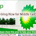 Job Opening at BP -  Middle East