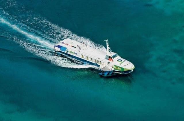 Βλάβη σε «ιπτάμενο δελφίνι» με 86 επιβάτες που εκτελούσε δρομολόγιο Πόρο,Ύδρα, Ερμιόνη, Σπέτσες, Πόρτο Χέλι