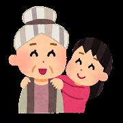 おばあちゃんのイラスト「おばあちゃんと孫」