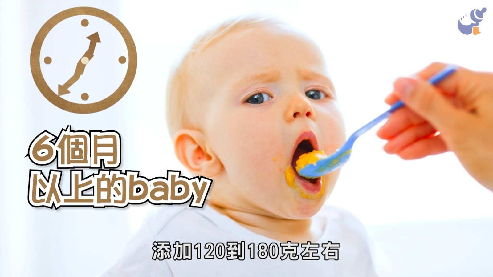 寶寶奶量怎麼算?副食與奶如何分配?! │ 咕咕育嬰便利貼 19