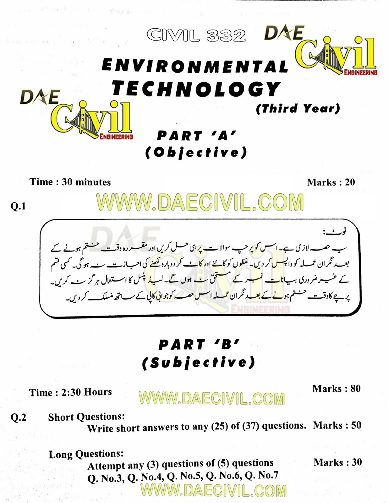 Dae Civil Books In Urdu Pdf