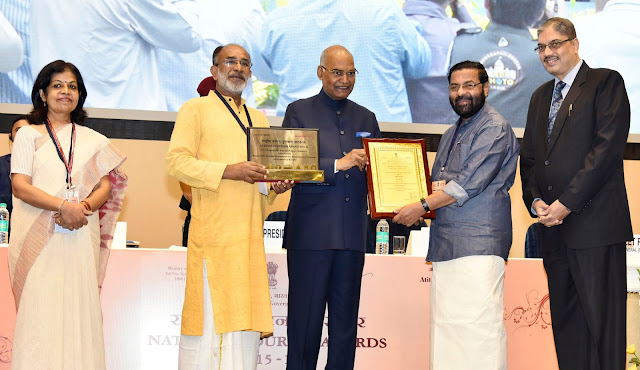 Kerala Tourism awarded 6 National Tourism Awards