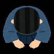 座礼のイラスト(男性)