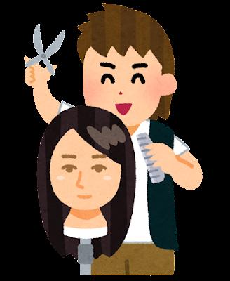 カットウィッグを使う美容師のイラスト(男性)
