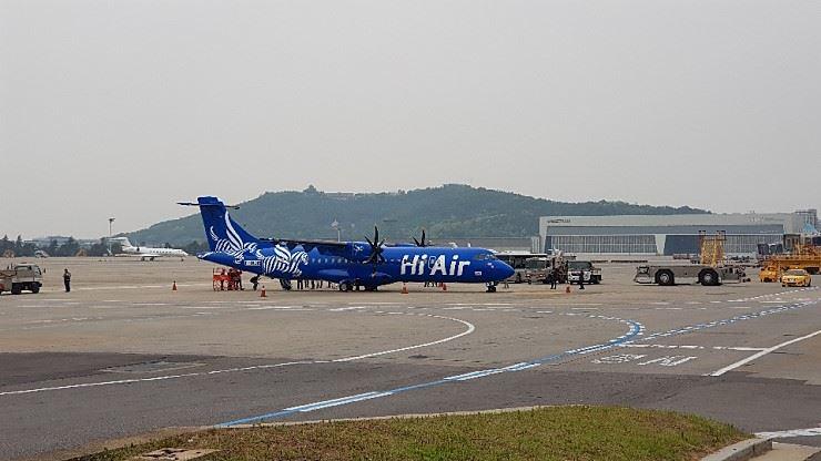 하이에어 ATR 72