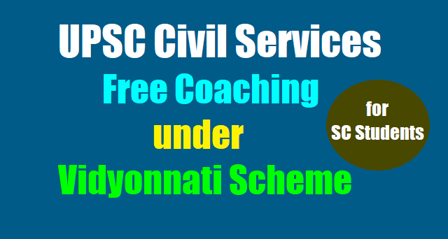 NTR VIdyonnathi Scheme for Civil Services Exams Professional Guidelines for SC Students