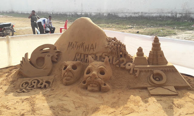 IMG 20170102 WA0024 Sand Art at Mathkhai Mahotsav, Balangir