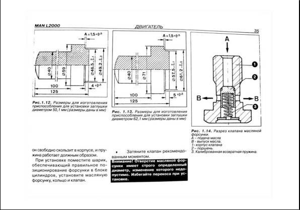 man ebook soft repair manual man l2000 repair manual rus rh manebookpdf blogspot com Notebook HP L2000 man l2000 workshop manual free download
