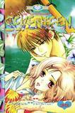 การ์ตูน Seventeen เล่ม 11