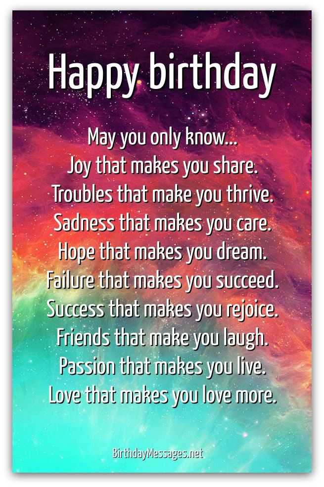 240 Short Funny Birthday Poems 2019 Happy Bday Poetry