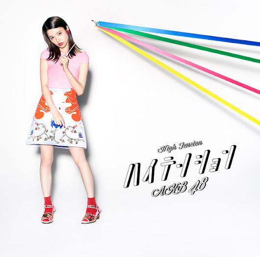 CHORD Guitar AKB48 46th Single - High Tension (ハイテンション) / (FULL Vers)