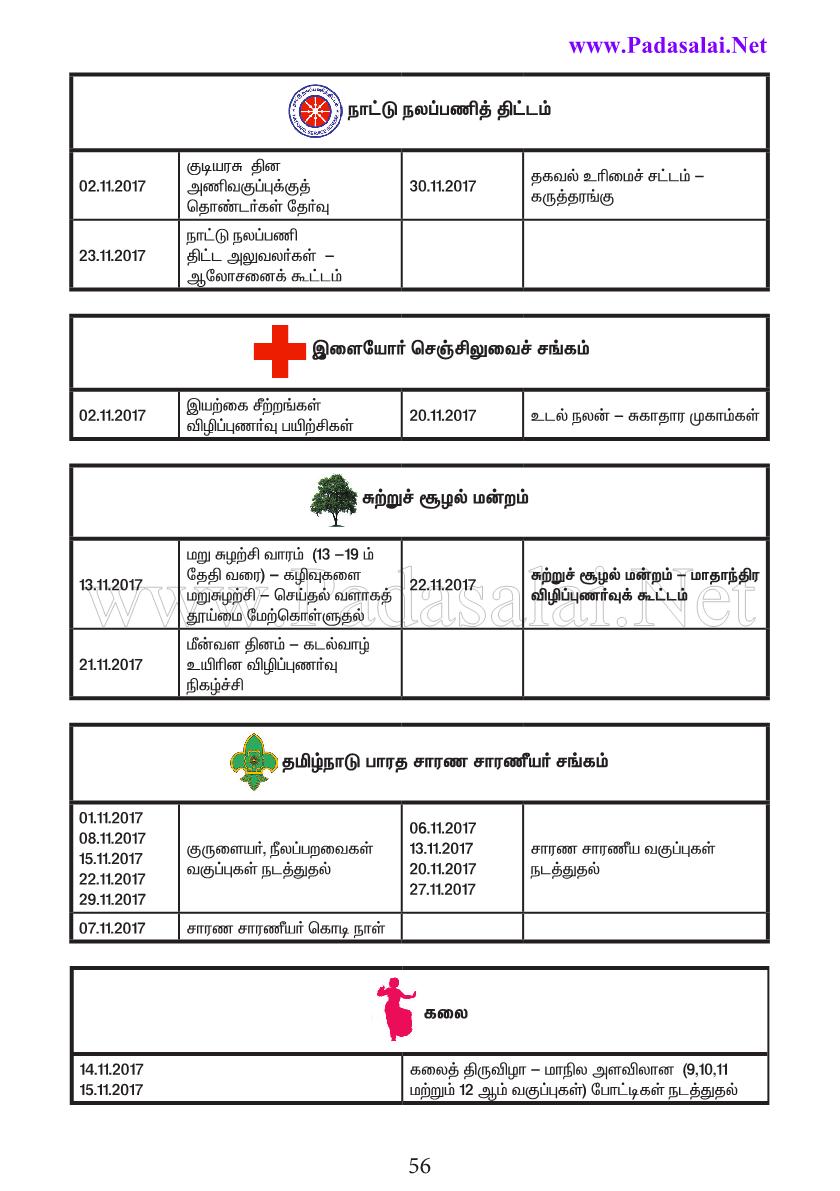 School Calendar 2017-18 | Download - பாடசாலை.நெட் ...