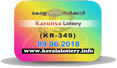 "keralalottery.info, ""kerala lottery result 9 6 2018 karunya kr 349"", 9th June 2018 result karunya kr.349 today, kerala lottery result 9.6.2018, kerala lottery result 09-06-2018, karunya lottery kr 349 results 09-06-2018, karunya lottery kr 349, live karunya lottery kr-349, karunya lottery, kerala lottery today result karunya, karunya lottery (kr-349) 09/06/2018, kr349, 9.6.2018, kr 349, 9.6.18, karunya lottery kr349, karunya lottery 9.6.2018, kerala lottery 9.6.2018, kerala lottery result 9-6-2018, kerala lottery result 09-06-2018, kerala lottery result karunya, karunya lottery result today, karunya lottery kr349, 9-6-2018-kr-349-karunya-lottery-result-today-kerala-lottery-results, keralagovernment, result, gov.in, picture, image, images, pics, pictures kerala lottery, kl result, yesterday lottery results, lotteries results, keralalotteries, kerala lottery, keralalotteryresult, kerala lottery result, kerala lottery result live, kerala lottery today, kerala lottery result today, kerala lottery results today, today kerala lottery result, karunya lottery results, kerala lottery result today karunya, karunya lottery result, kerala lottery result karunya today, kerala lottery karunya today result, karunya kerala lottery result, today karunya lottery result, karunya lottery today result, karunya lottery results today, today kerala lottery result karunya, kerala lottery results today karunya, karunya lottery today, today lottery result karunya, karunya lottery result today, kerala lottery result live, kerala lottery bumper result, kerala lottery result yesterday, kerala lottery result today, kerala online lottery results, kerala lottery draw, kerala lottery results, kerala state lottery today, kerala lottare, kerala lottery result, lottery today, kerala lottery today draw result"