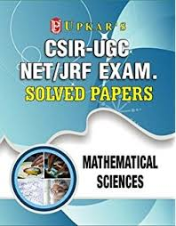 MATHEMATICAL SCIENCE CSIR UGC NET\JRF EXAM SOLVED PAPERS
