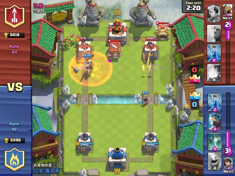 Clash Royale Mod Apk Download Update Version Karmashares Llc