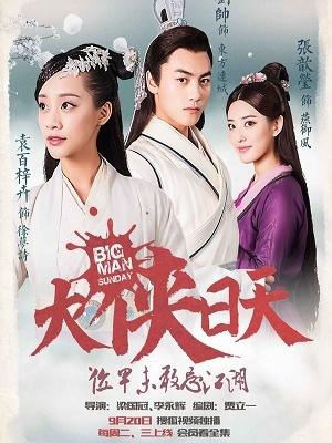 Xem Phim Đại Hiệp Nhật Thiên 2016