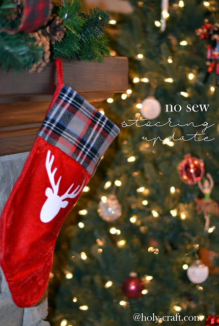 No sew stocking update plus an expressions vinyl giveaway rachel