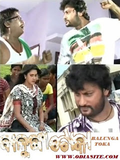 balunga-toka-oriya-movie