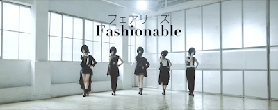 Fairies: Fashionable 2018 Dance Rehearsal Ver. [Jaburanime]