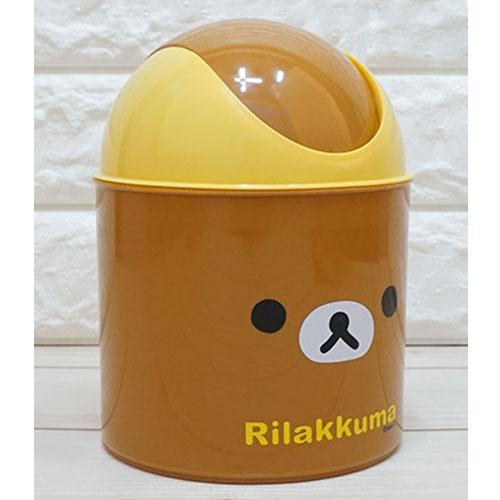Rilaka Mini Push Trash Can Cute