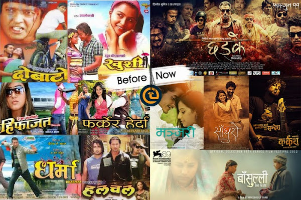 Download Nepali Film Sadabahar MP3 Songs Collection