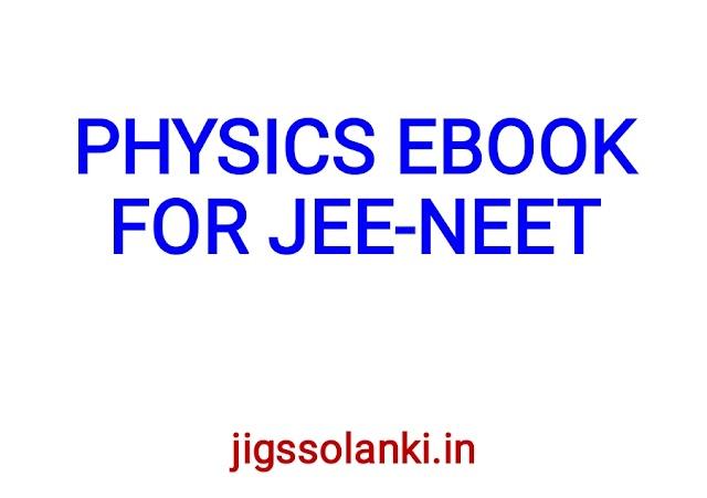 PHYSICS FOR IIT JEE NEET EXAM BY B M SHARMA