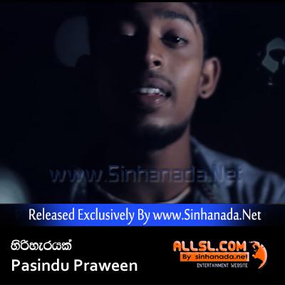 Hiriharayak - Pasindu Praween - Sinhanada.Net Sinhala MP3