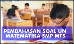 UJICOBA UJIAN NASIONAL SMP/MTS TAHUN PELAJARAN 2016/2017