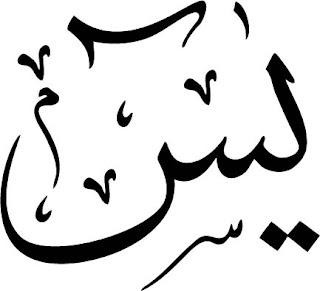 [Resim: Yasin-Logo-N%2B%25281%2529.jpg]