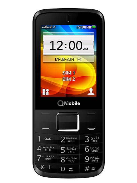 Qmobile S300 Flash File Miracle Read