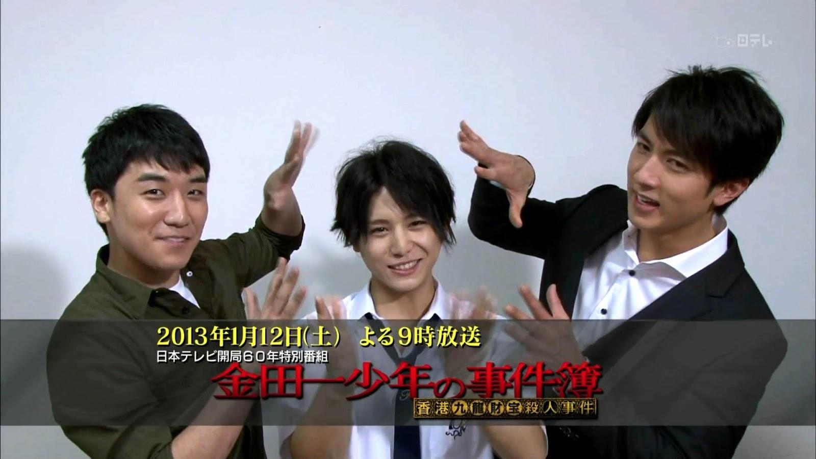 Yamada Ryosuke And Seungri 2013 01 10 yamada ryosuke  v i   seungri    Yamada Ryosuke And Seungri