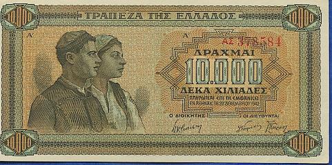 https://4.bp.blogspot.com/-GM1C2xO9vBg/UJjr1yry4eI/AAAAAAAAKEk/xUw0jik5V5k/s640/GreeceP120b-10000Drachmai-1942-donated_f.jpg