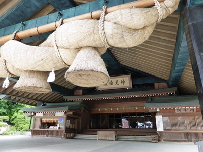 ศาลเจ้าอิซูโมะ (Izumo Shrine/ Izumo Grand Shrine) @ Japanese Language & Culture