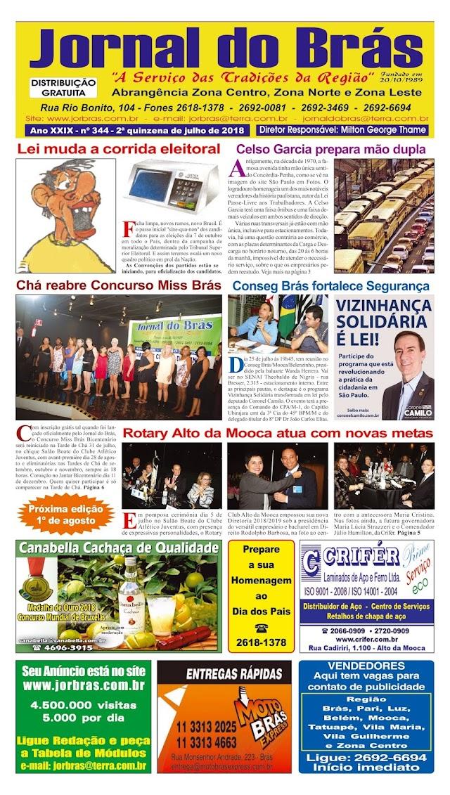 Destaques da Ed. 344 - Jornal do Brás